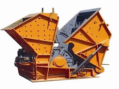 Picture for category Impact crusher